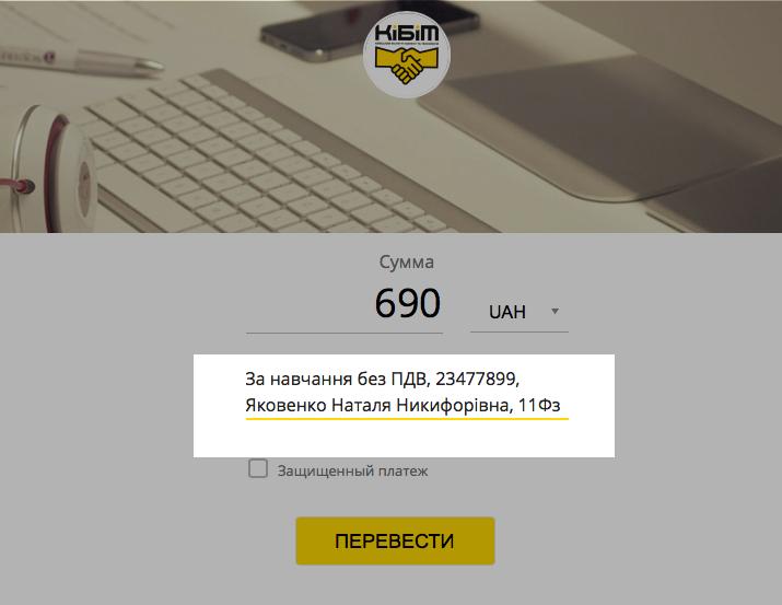 payonlinekibit0_49_40