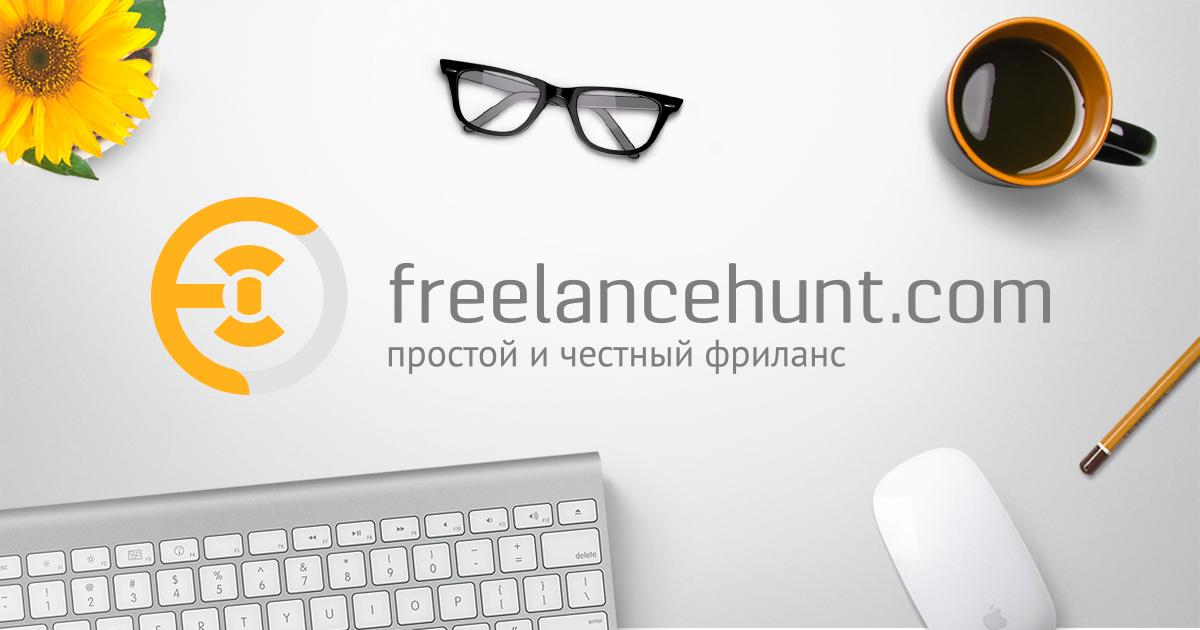 freelancehunt-header