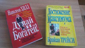 Studencheskaya_jizn3