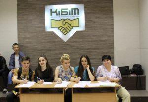 Stundencheskaya konferencia