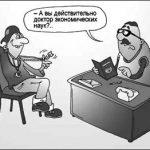 akkreditacia1