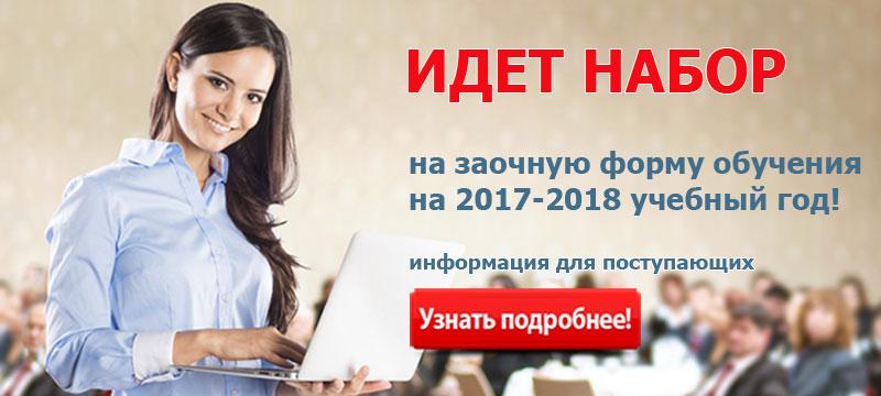 Заочное обучение юриста в украине обучение английскому языку школьника онлайн бесплатно