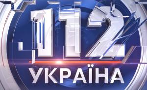 112kanal
