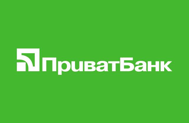 Приватбанк попередив клієнтів про появу шахрайського додатку