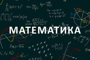 matematika online4