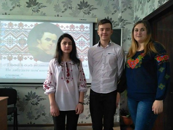 prazdnik shevchenko