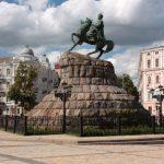 8Ekskursia po Kievu