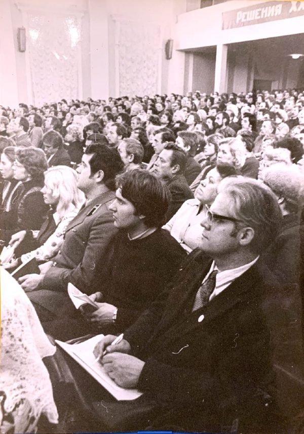 1979-1980 уч год. общеуниверситетское занятие в Окружном Доме офицеров